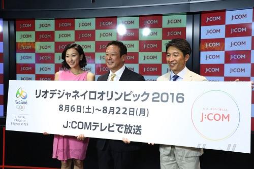ハンドボールを含む6種目がJ:COMで放送。左からメインMCの浅田さん、メインコメンテーターの森末さん、コメンテーターの荻原さん