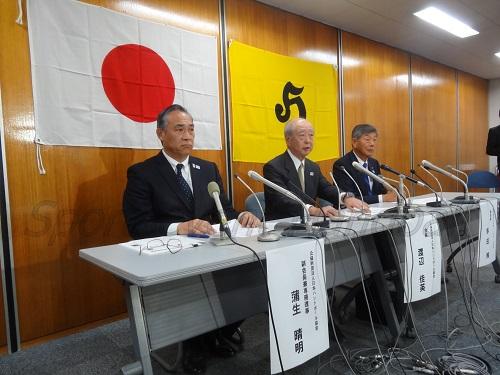 記者会見に出席した日本協会の渡辺佳英会長(中央)、多田博副会長(右)、蒲生晴明副会長兼専務理事(左)