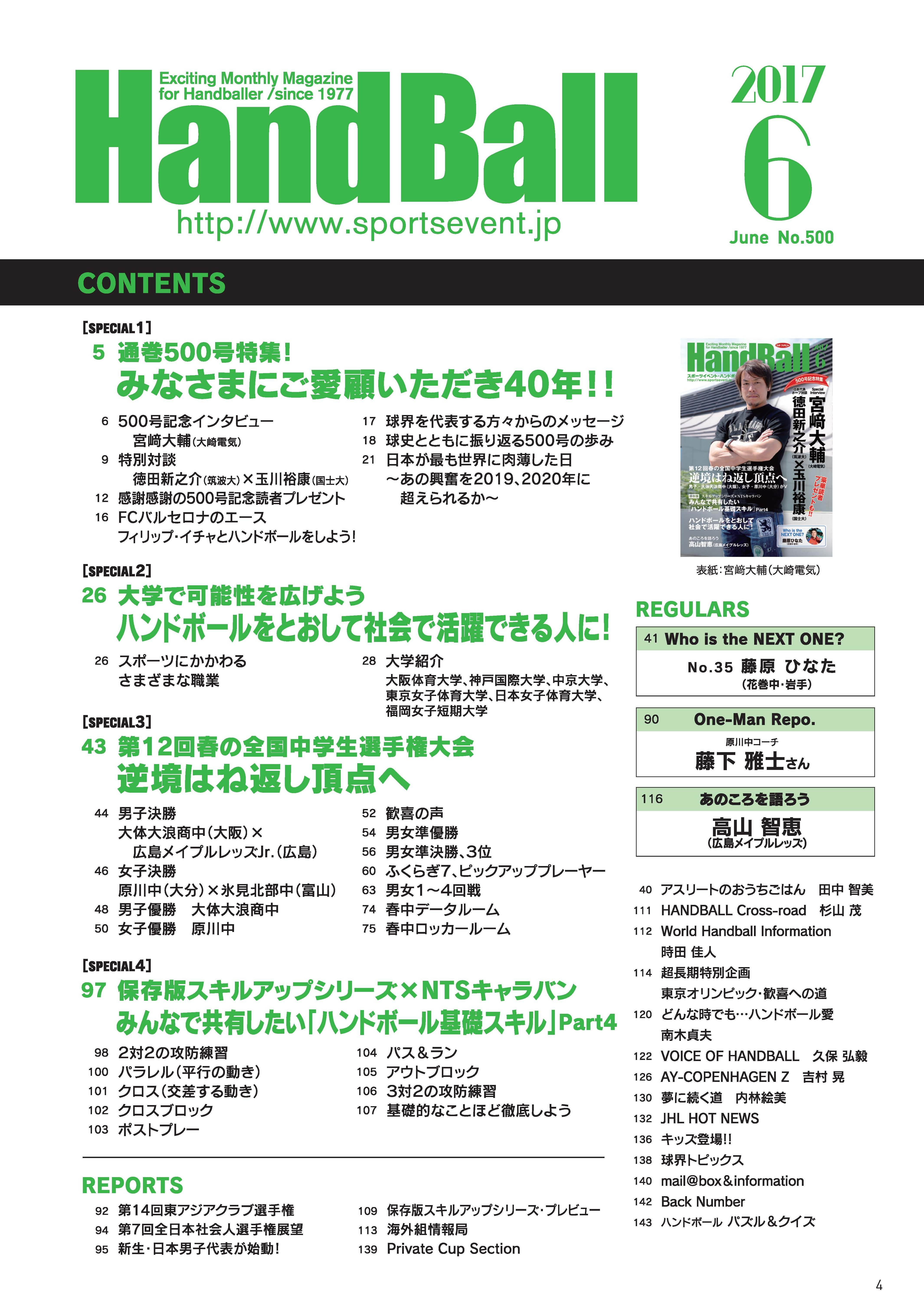 目次PDF