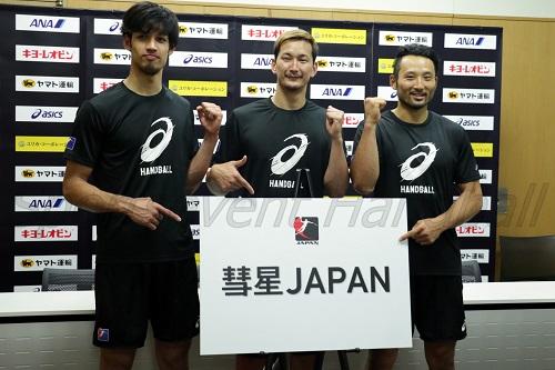 日本男子代表の愛称は「彗星JAPAN」に(写真左から部井久、信太、門山)