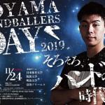 IMG_7364(小