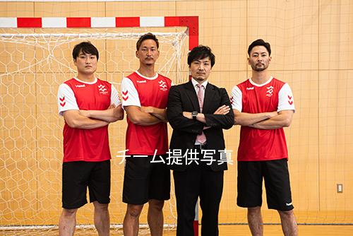左から甲斐、信太、横地監督、東長濱(写真はチーム提供)