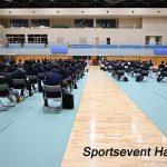 開会式は最少人数で、各出席者の間隔もあけ、なるべく接触を少なくして行なわれた